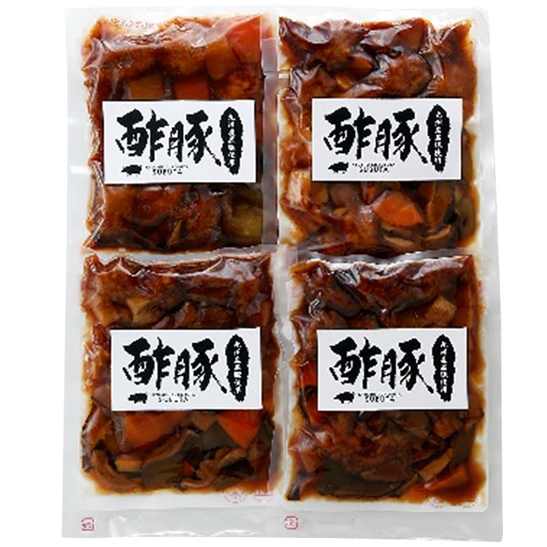 九州産黒豚の黒酢「酢豚」