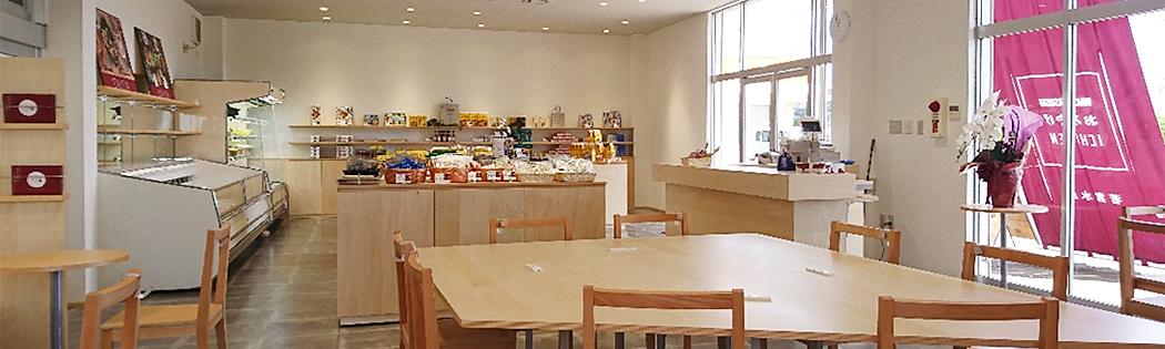 shop & cafe 壱膳